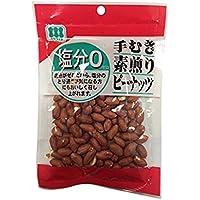 川越屋 手むき素煎りピーナッツ 105g×12袋