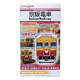 Bトレインショーティー 京阪電車旧3000系特急車 引退記念バージョン