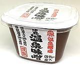 マルシチ 高級赤味噌「温泉味噌」日本で唯一の製法・温泉熱で発酵熟成(津軽産大豆と青森県産米100%使用 十割糀)