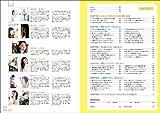 女の子がかわいく見えちゃう55の撮り方 (玄光社MOOK フォトテクニックデジタル別册) 画像