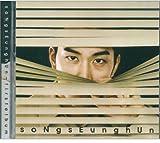 Song Seung Hun(韓国盤) 画像
