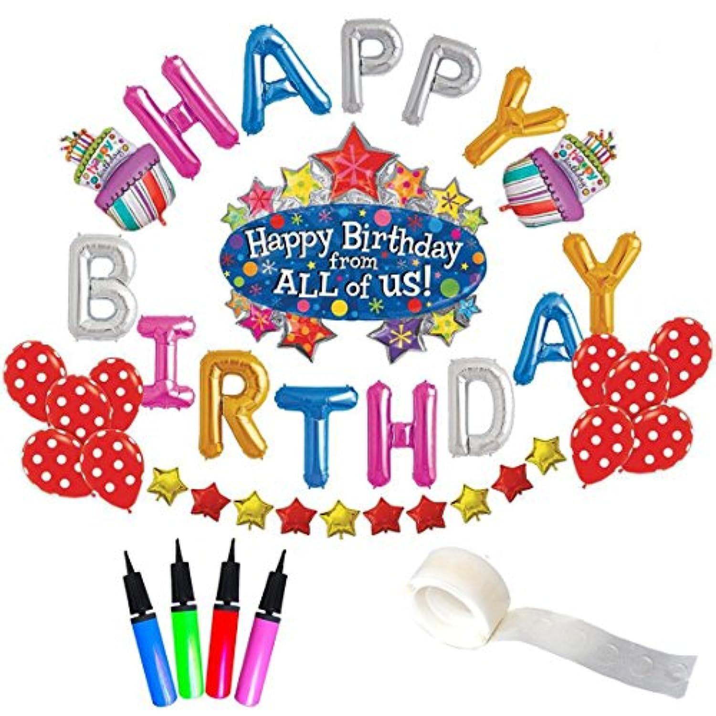 誕生日 飾り付け バルーン 豪華36ピース 大容量 特大 バースデー アルミ バルーン 装飾セット ハンドポンプ?両面テープ付き