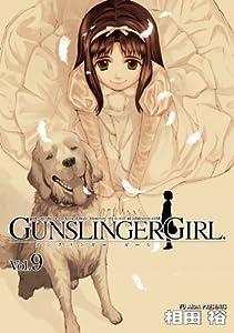 GUNSLINGER GIRL 9巻 表紙画像