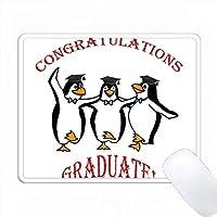 卒業式の幸せなペンギンズダンス PC Mouse Pad パソコン マウスパッド