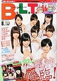 B.L.T.関東版 2013年 08月号 [雑誌]
