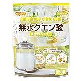 無水クエン酸 950g 食品添加物規格(食品) 純度99.5% 以上 [01] NICHIGA(ニチガ)