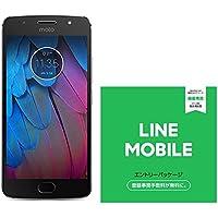 モトローラ SIM フリー スマートフォン Moto G5S 4GB 32GB ルナグレー 国内正規代理店品 PA7Y0006JP PA7Y0006JP & LINEモバイル エントリーパッケージセット