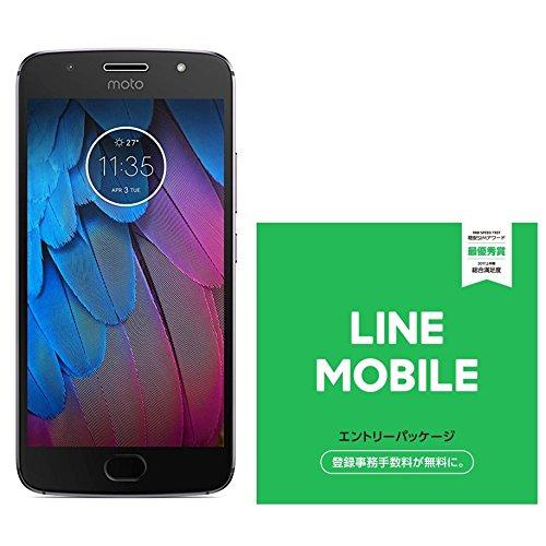 モトローラ SIM フリー スマートフォン Moto G5S 4GB 32GB ルナグレー 国内正規代理店品 PA7Y0006JP PA7Y0006JP  LINEモバイル エントリーパッケージセット