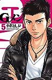 Gメン 5 (少年チャンピオン・コミックス)