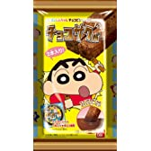 クレヨンしんちゃんチョコビシリーズ チョコサクバー BOX (食玩)