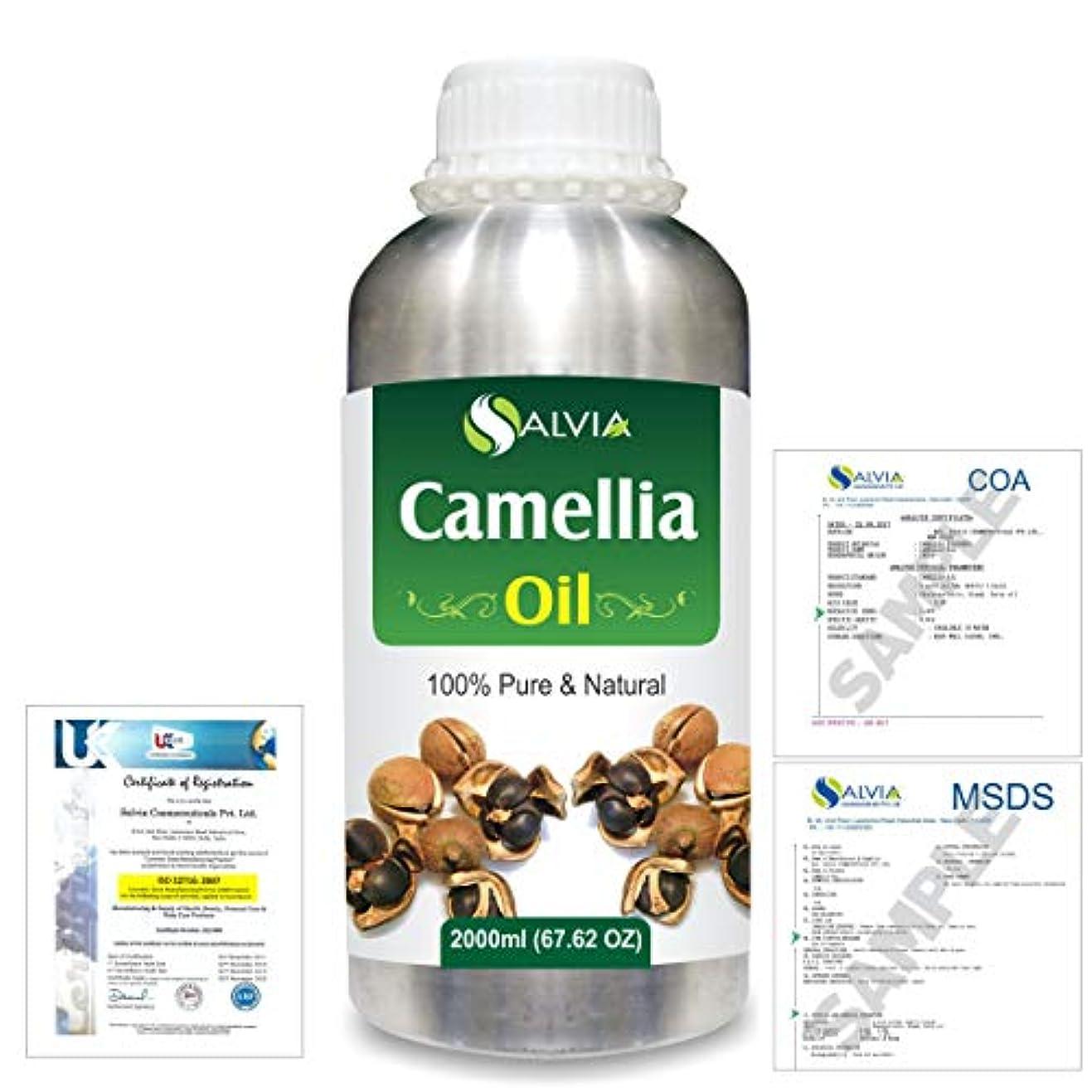 頭気になるトロリーCamellia (Camellia Sasanqua) 100% Natural Pure Essential Oil 2000ml/67 fl.oz.