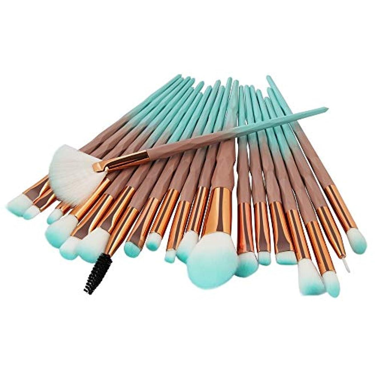 笑え熊 化粧ブラシ 化粧筆 専用ポーチ付き 乾きが速い 超柔らかい ブラシ 高級 人気 安心