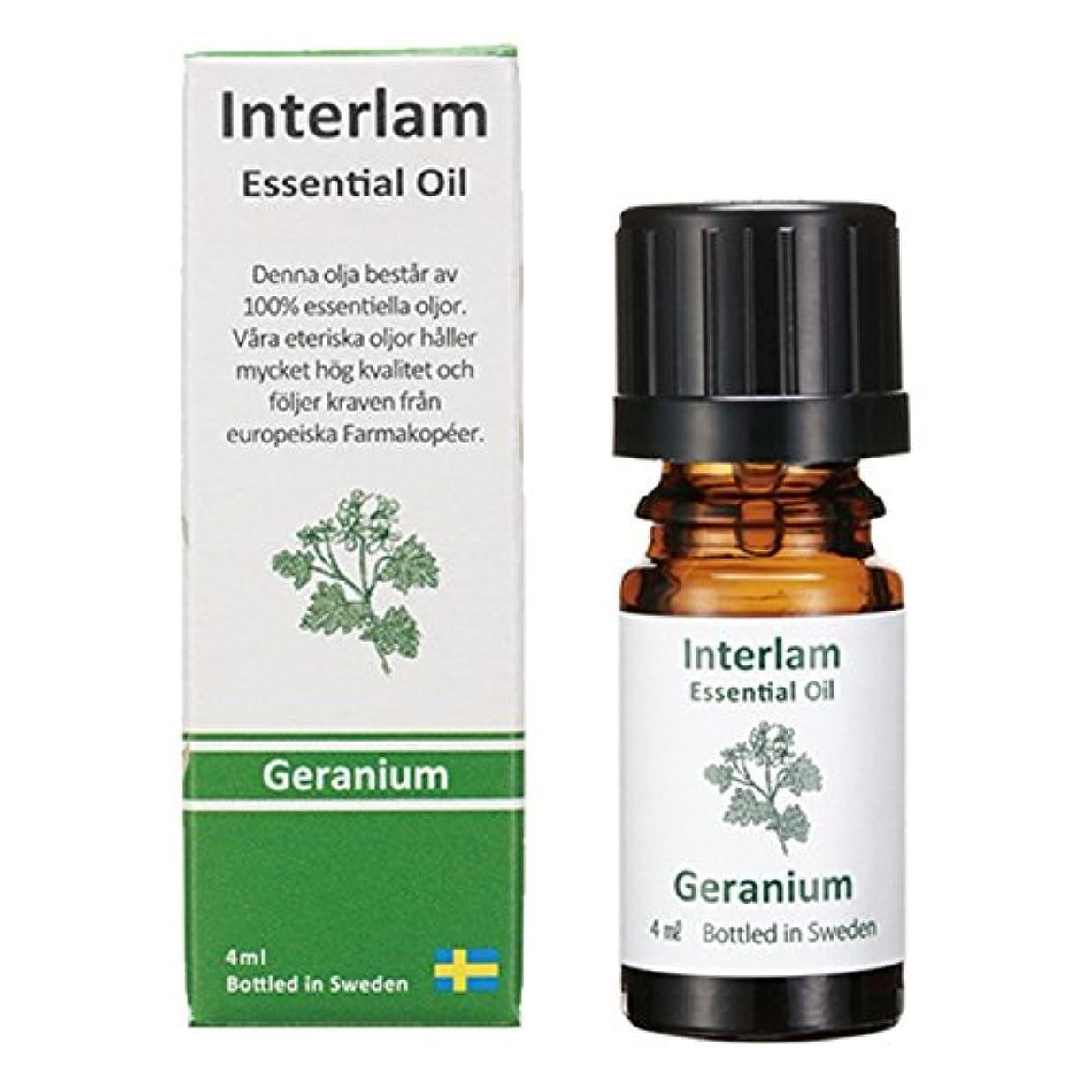Interlam エッセンシャルオイル ゼラニウム 4ml