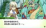 ルーンファクトリー4 Best Collection - 3DS 画像