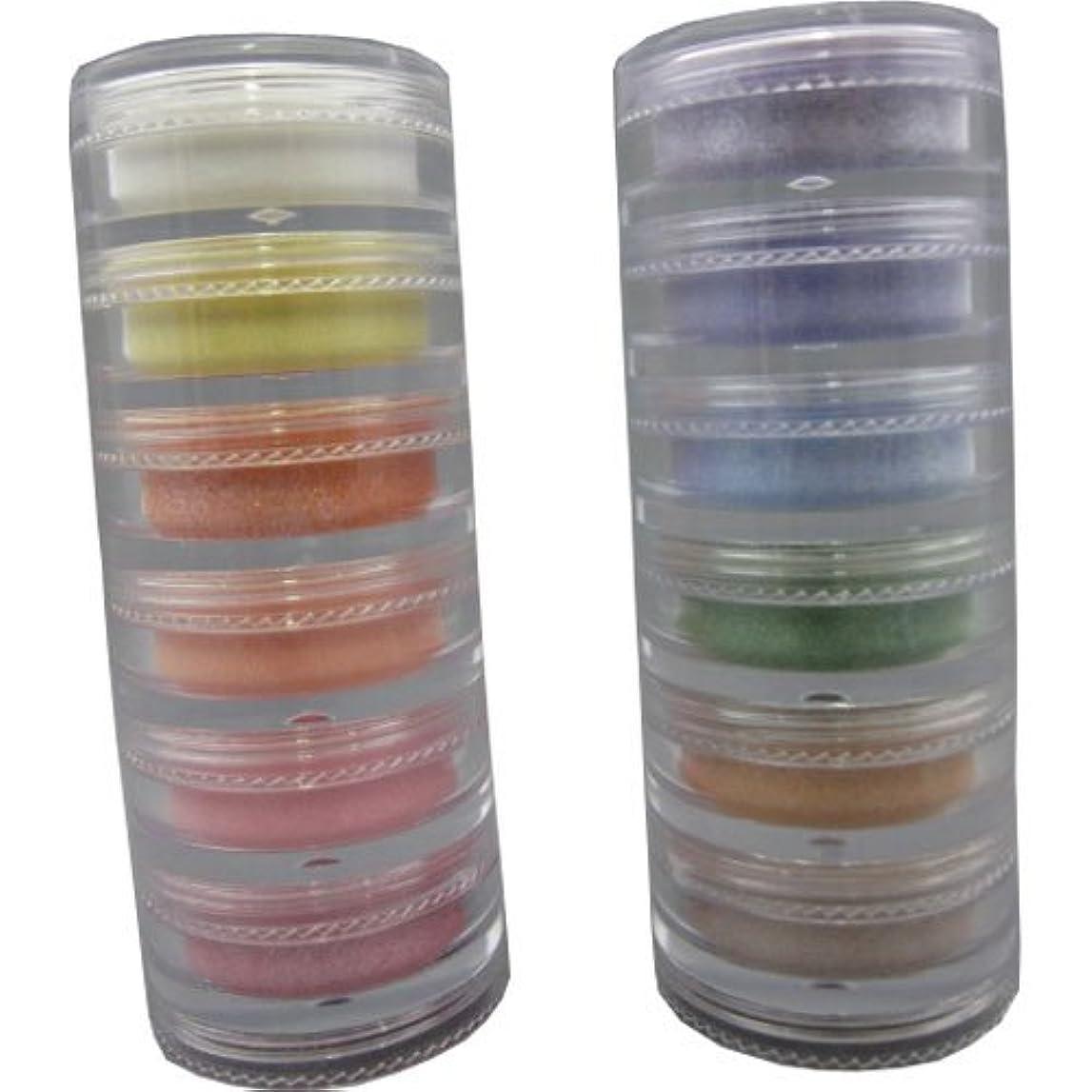 商人ブルジョンキャンパスミラージュ カラーパウダー N/FLIV 3.5g 12色セット