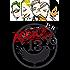 ACCA13区監察課 P.S. 1巻【デジタル限定特装版】 (デジタル版ビッグガンガンコミックス)