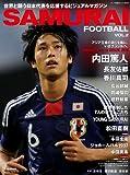 SAMURAI FOOTBALL vol.2 (ゴング格闘技2011年10月号増刊)