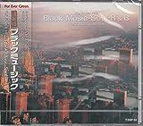 決定版ブラックミュージック~ソウル リズム&ブルース ドック・オブ・ベイ、ホールド・オン、ユー・センド・ミー、男が女を愛する時 他20曲 T20P14 ユーチューブ 音楽 試聴