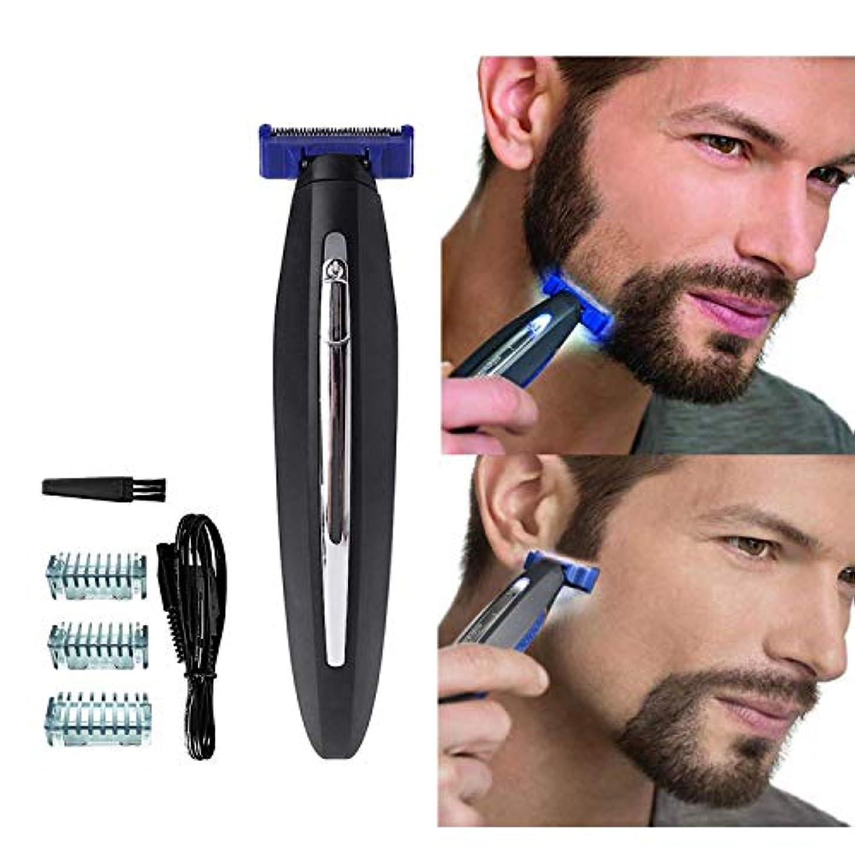 糸渦心理的に男性のための電気かみそり、髪のクリーニングシェーバートリマーと防水スマートかみそり、男性のための眉毛のひげのフェイシャルとボディヘアーのための毛の除去剤, black