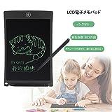 Wrcibo 電子メモパッド 電子メモ帳 デジタルメモ デジタルペーパー 8.5インチLCD 操作簡単 薄型 軽量 電池交換可能 スタイラスペン付き 子供お絵かきにピッタリ ビジネス 贈り物などにも