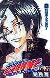 家庭教師ヒットマンREBORN! 8 (ジャンプコミックス)
