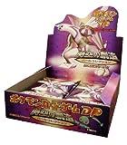 ポケモン カードゲーム DP 拡張パック 時空の創造パールコレクション BOX