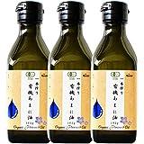 亜麻仁油 ハンズ 一番搾り 有機JAS認定 オーガニック あまに油 190g(200ml) 3本セット 亜麻仁油 アマニ油