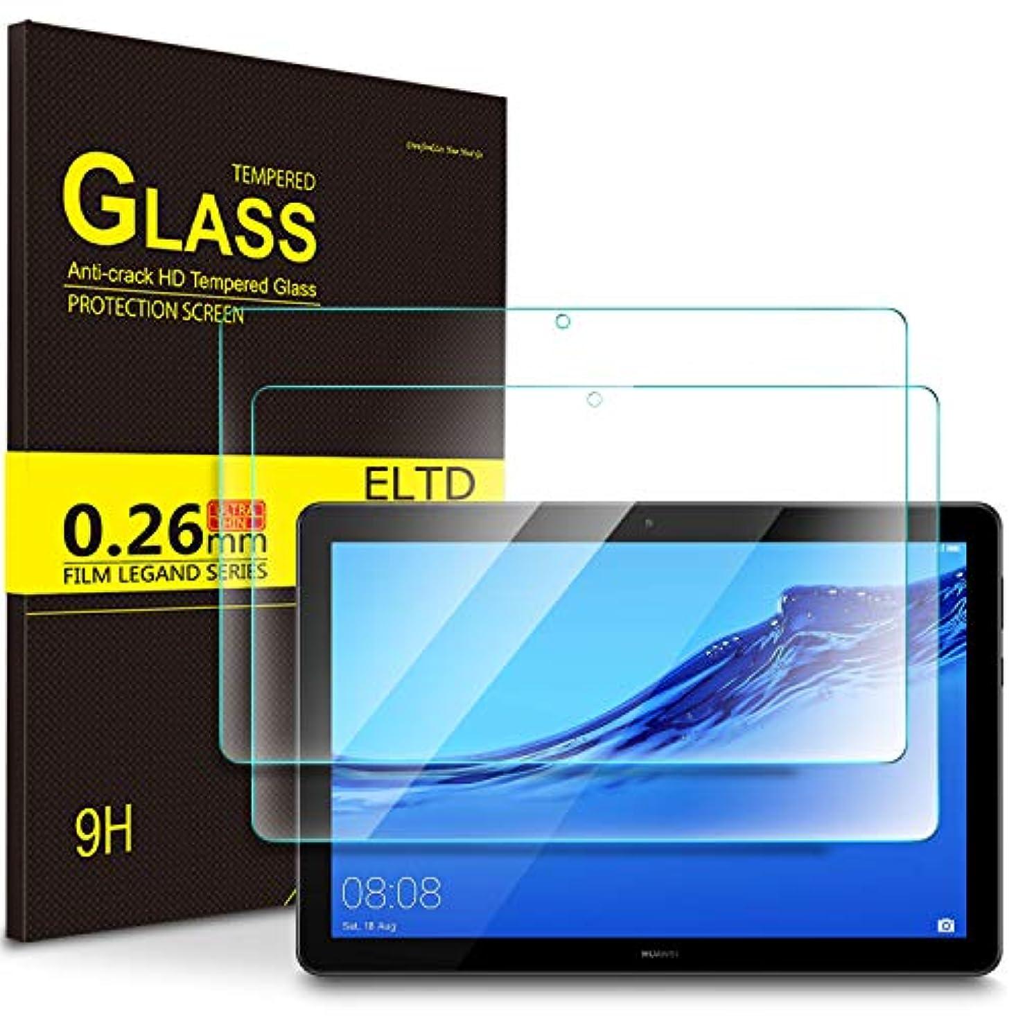 シーズンタップ半島ELTD Huawei タブレットMediaPad T5 10ガラスフィルム 2枚セットファーウェイジャパン MediaPad T5 10.1インチ保護フィルム 日本旭硝子製 耐指紋 高透過率 気泡ゼロ 硬度9H 日本語説明書付き