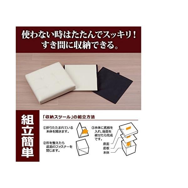 武田コーポレーション 【収納・スツール・オット...の紹介画像6
