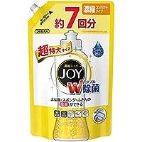 【大容量】 除菌ジョイ コンパクト 食器用洗剤 スパークリングレモンの香り 超特大 1065ml
