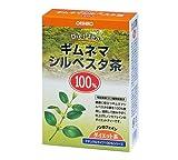 NLティー100% ギムネマシルベスタ茶 2.5g×26包