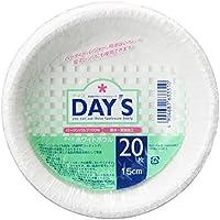 大和物産 使い捨て食器 ホワイト 410ml DAY'S ペーパーボウル 20個入
