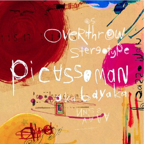 Overthrow Stereotype