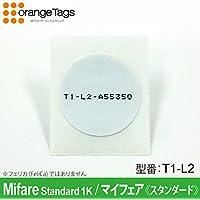 マイフェア ラベルシール型 ICタグ (Mifare Standard 1K, マイフェアスタンダード1K) 業務用, T1-L2