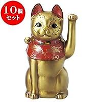 10個セット 古色大正猫中(金) [26cm 520g] 【招き猫】   料亭 旅館 和食器 飲食店 おしゃれ 食器 業務用