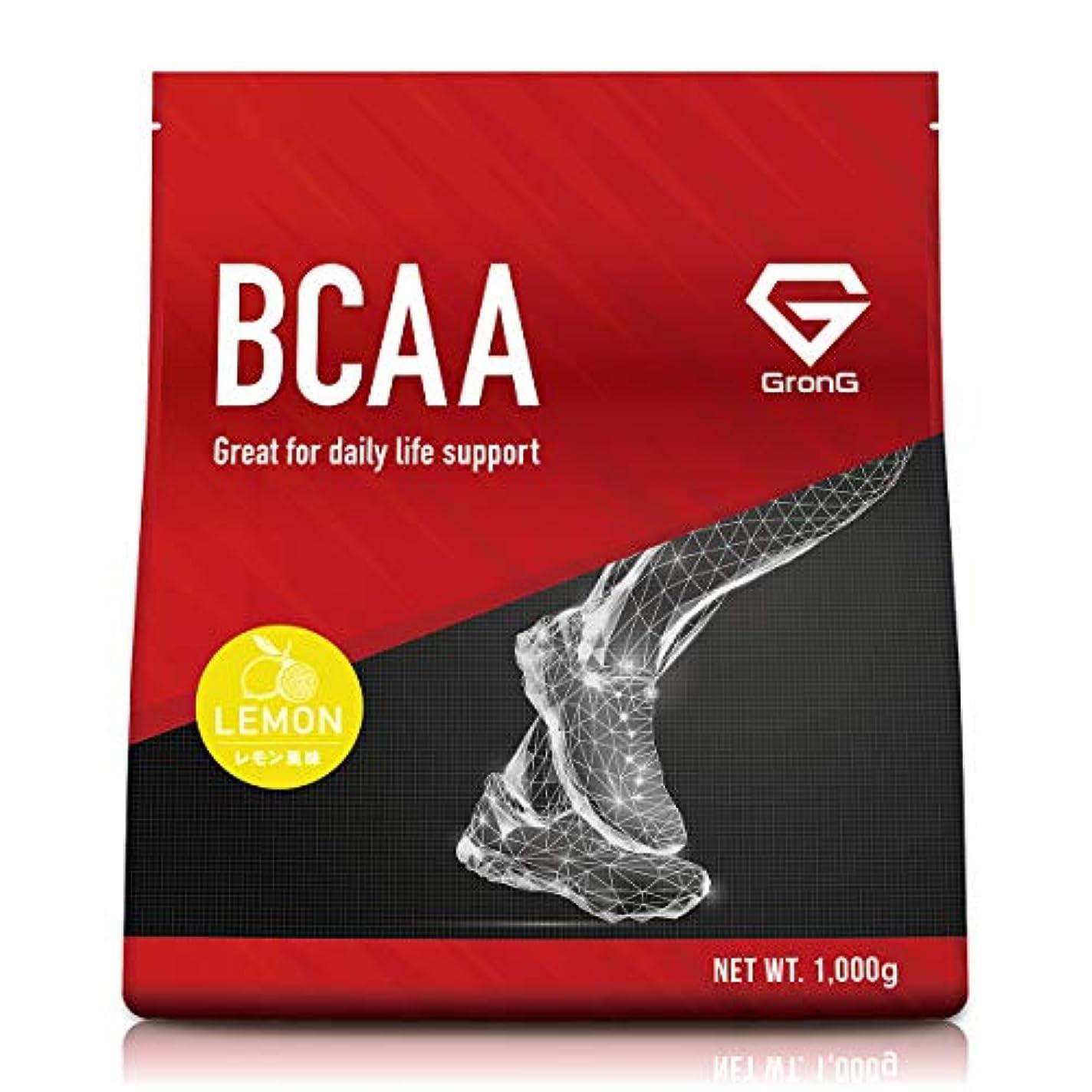 ドナウ川欺く幸運GronG(グロング) BCAA アミノ酸 レモン風味 1kg (100食分) 含有率82% 国産