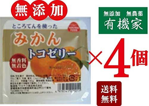 無添加 フルーツ トコ ゼリー ( みかん )130g ×4個★ 送料無料 宅急便コンパクト ★ トコゼリーオレンジは、オレンジをミキサーに かけて作ったジュースと国産りんごジュースを 合わせ、土佐の海で採れた天草・寒天・特製蒟蒻粉 で固めたゼリーです。香