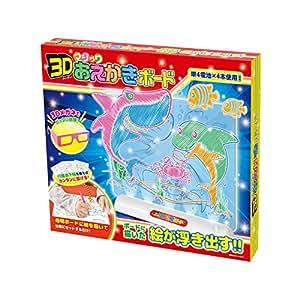 3Dマジックおえかきボード