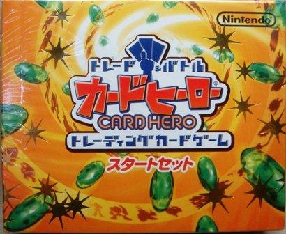トレード&バトル カードヒーロー トレーディングカードゲーム スターターセット