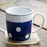 有田焼 波佐見焼 みずたま-すたんだーど マグカップ (瑠璃色 藍色 紺 青ブルールリ色) 和食器 和風 ドット