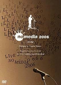 LIVE! no media 2006 [DVD]