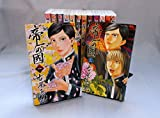 帝一の國 コミック 1-14巻セット (ジャンプコミックス)