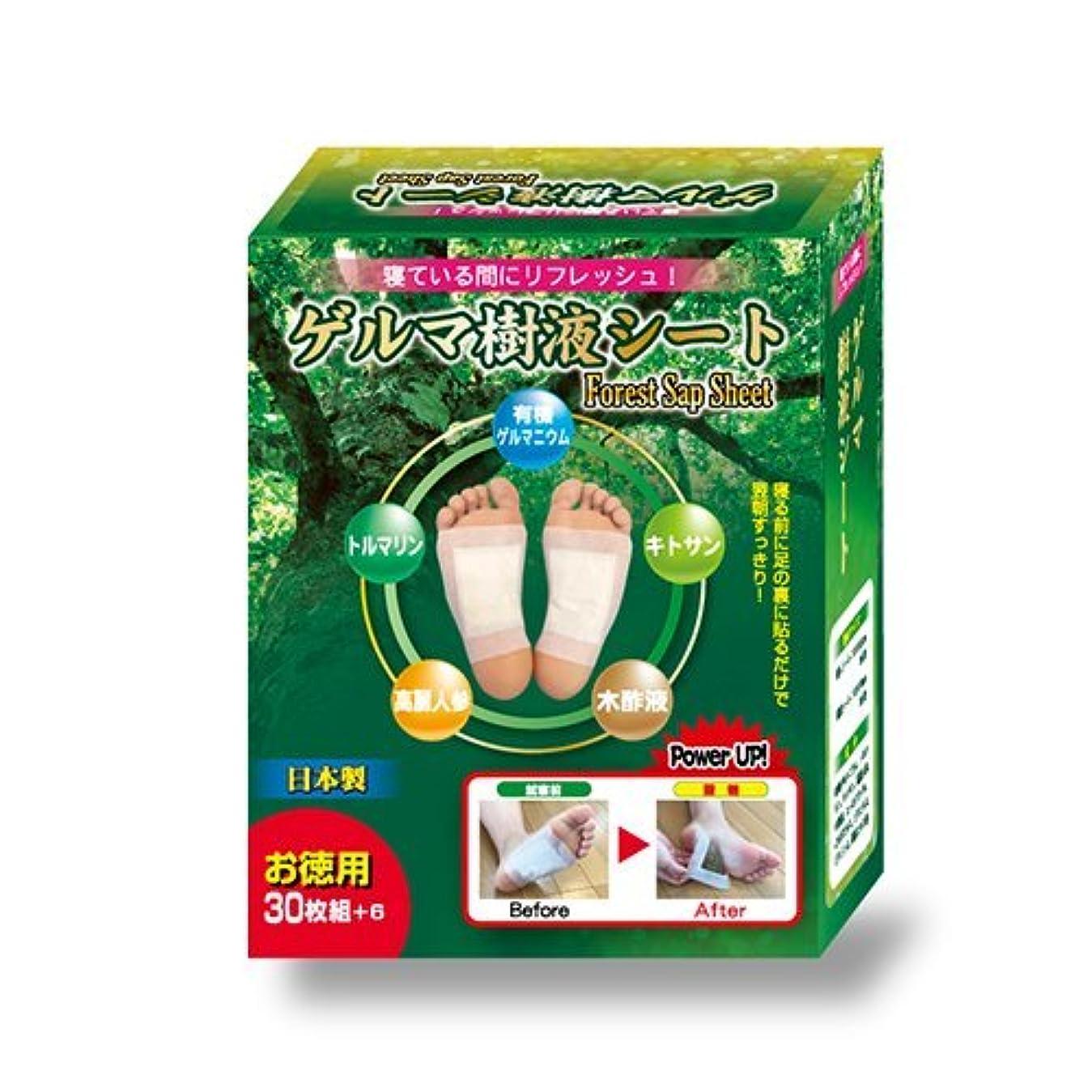 贅沢な有用バンゲルマ樹液シート (足裏シート) 30+6枚入り(Forest Sap Sheet) ‐ GK762314