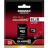 KM-MCSDHC10X4G [4GB]