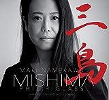 PHILIP GLASS/ MISHIMA