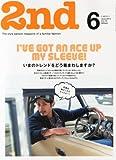 2nd (セカンド) 2013年 06月号 [雑誌]