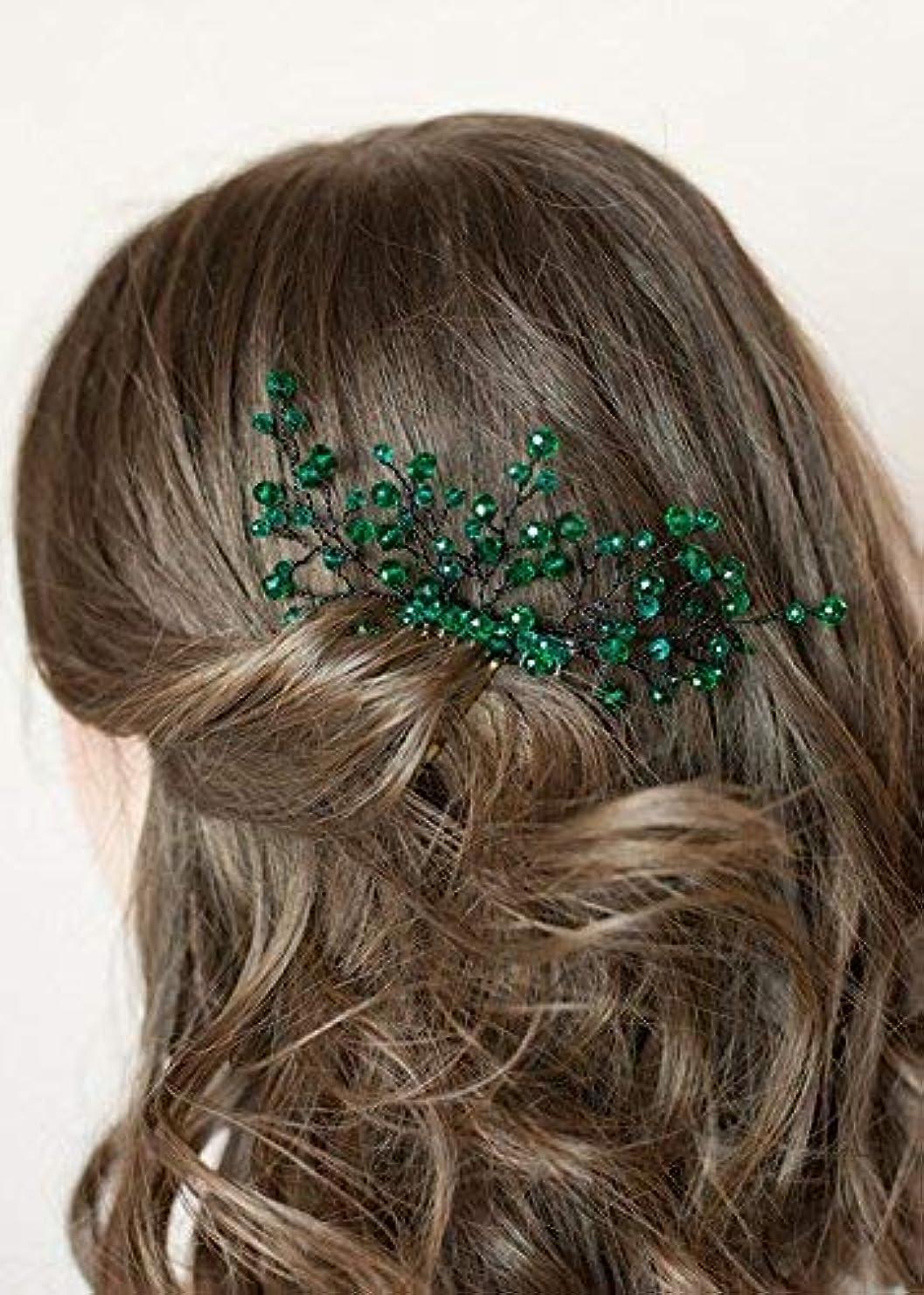 合併症礼儀希少性FXmimior Bridal Women Green Vintage Wedding Party Crystal Rhinestone Vintage Hair Comb Hair Accessories [並行輸入品]