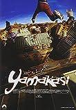 YAMAKASI スペシャル・コレクターズ・エディション[DVD]