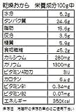 ペット 乾燥おから 1500g(750g×2)国産大豆100%