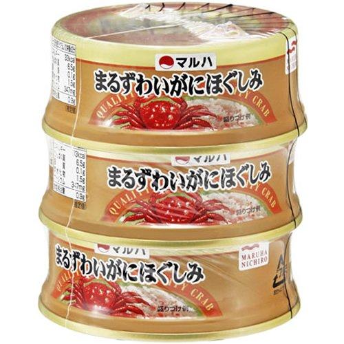 マルハ まるずわいがにほぐしみ(55g×3缶) 165g